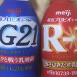 LG21とR-1