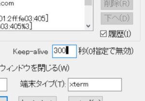 windows10警告音5分