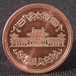 平成プレミア昭和硬貨