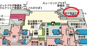 新横浜の温かい駅弁