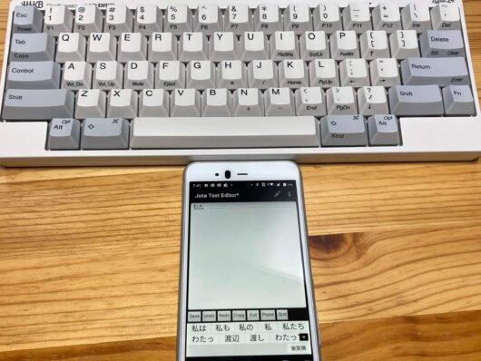 HHKB-Android