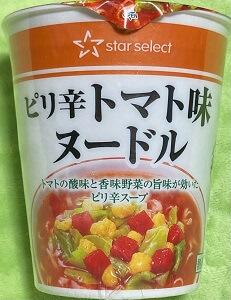 ピリ辛トマト味ヌードル