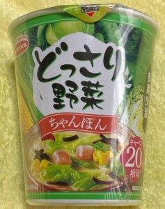 どっさり野菜ちゃんぽん